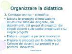organizzare la didattica4