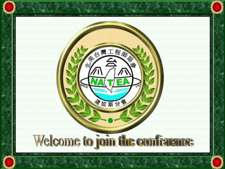 Welcome to join the conference