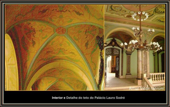 Interior e
