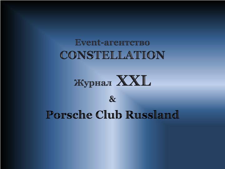 Event-
