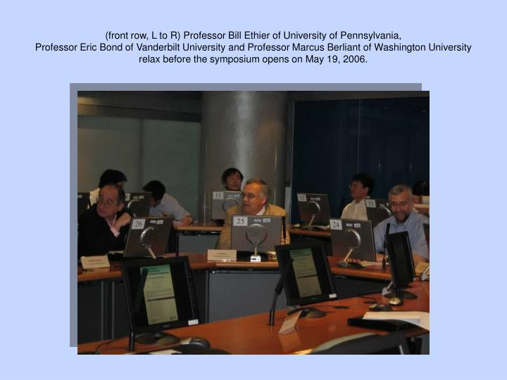 (front row, L to R) Professor Bill Ethier of University of Pennsylvania,