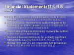 financial statements ccpaa