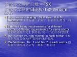 tsx tsx venture ccpaa
