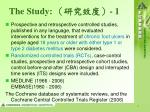 the study 1
