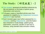 the study 2