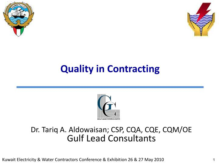 quality in contracting n.