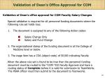 validation of dean s office approval for com