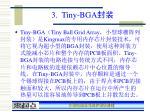 3 tiny bga