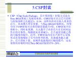 5 csp