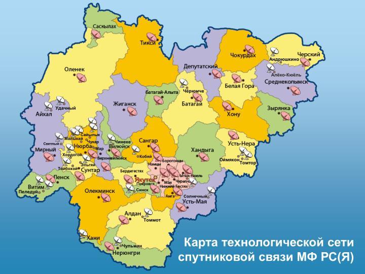 Карта технологической сети