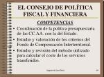 el consejo de pol tica fiscal y financiera