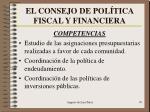 el consejo de pol tica fiscal y financiera1