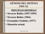 g nesis del sistema fiscal1