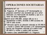 operaciones societarias8