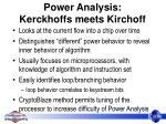 power analysis kerckhoffs meets kirchoff