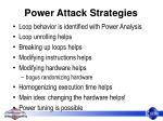 power attack strategies