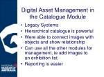 digital asset management in the catalogue module