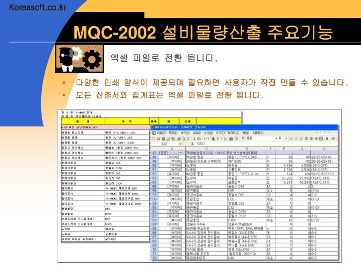 MQC-2002