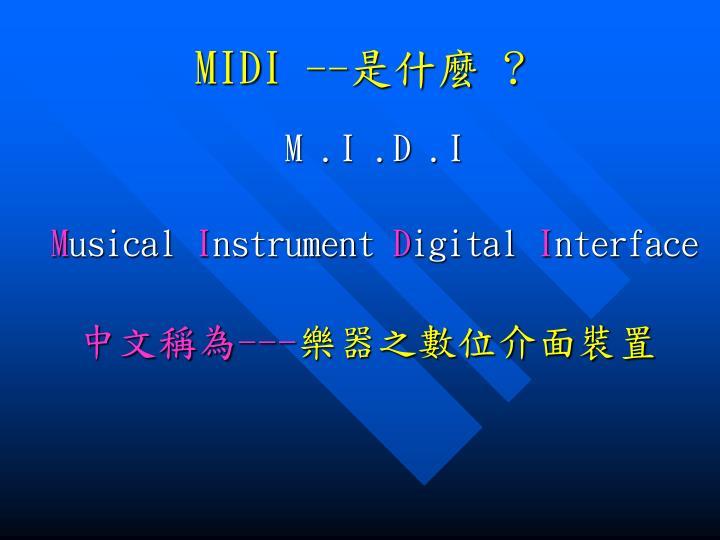 MIDI --