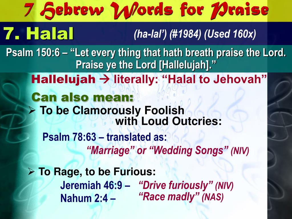 PPT - The Psalms PowerPoint Presentation - ID:4959298