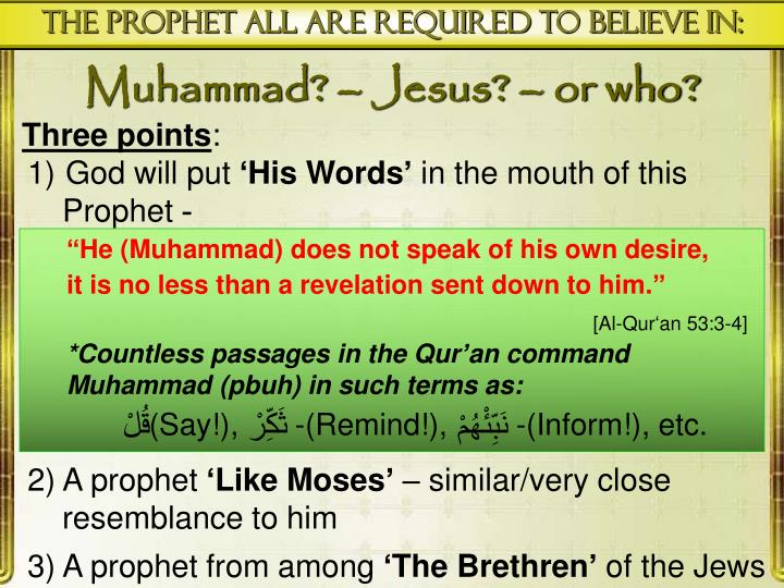 The Prophet all are required to believe in: