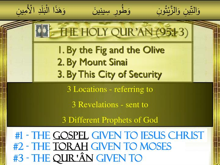 The holy qur an 95 1 3