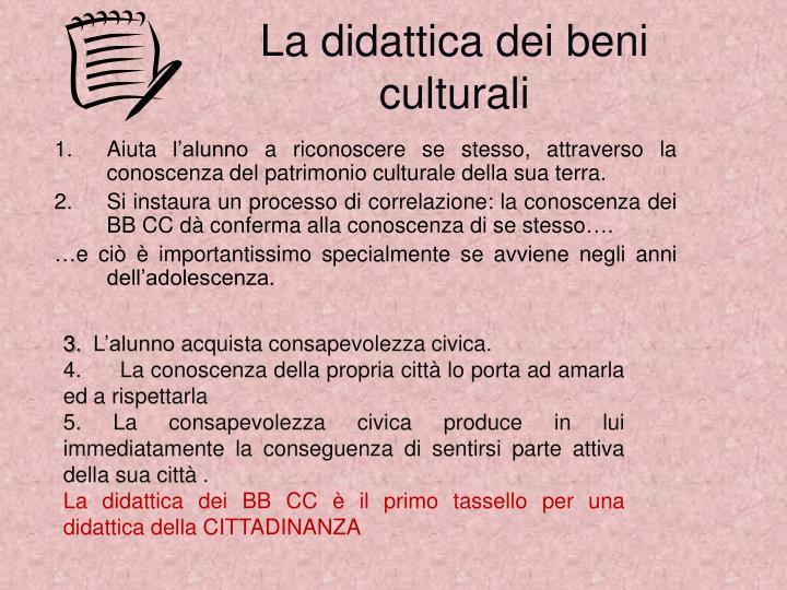 La didattica dei beni culturali