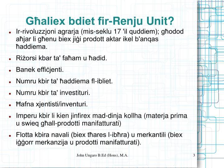 G aliex bdiet fir renju unit