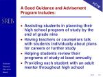 a good guidance and advisement program includes
