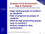 analysis of the achievement gap to standards