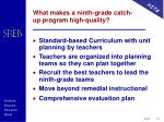 what makes a ninth grade catch up program high quality1