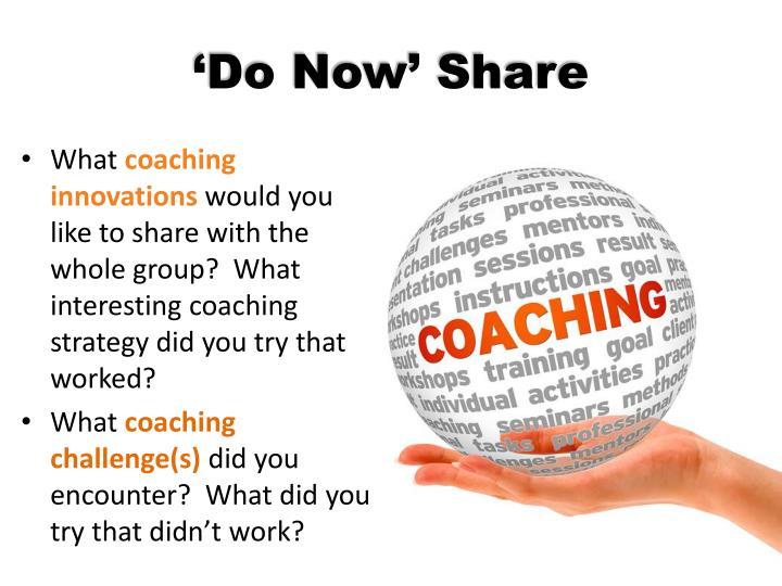 Do now share