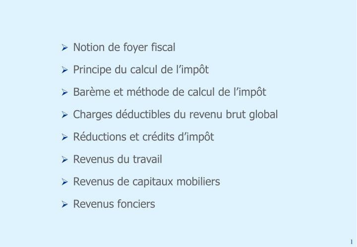 Ppt Fiscalite Powerpoint Presentation Id 4965214