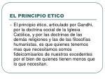 el principio etico