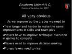 southern united h c coaching workshop nov 200710