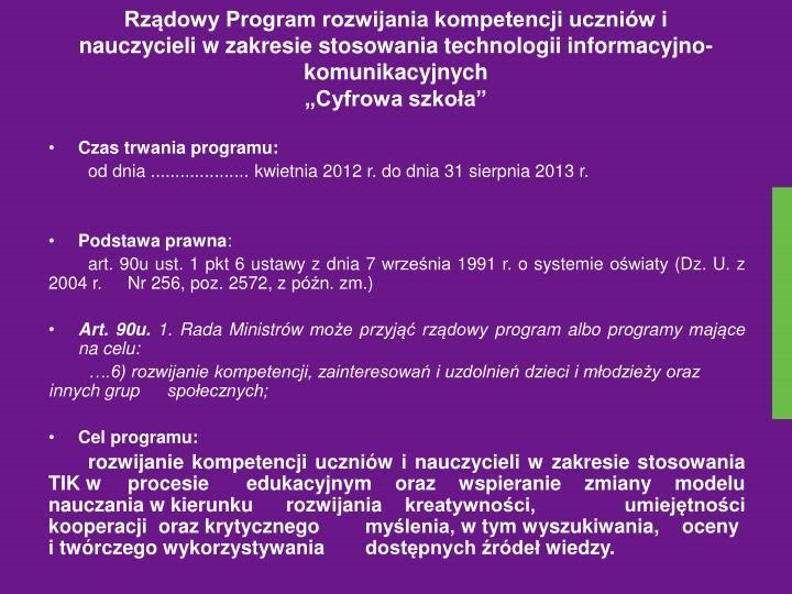 Rządowy Program rozwijania kompetencji uczniów i nauczycieli w zakresie stosowania technologii inf...
