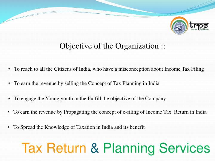 Tax return planning services1