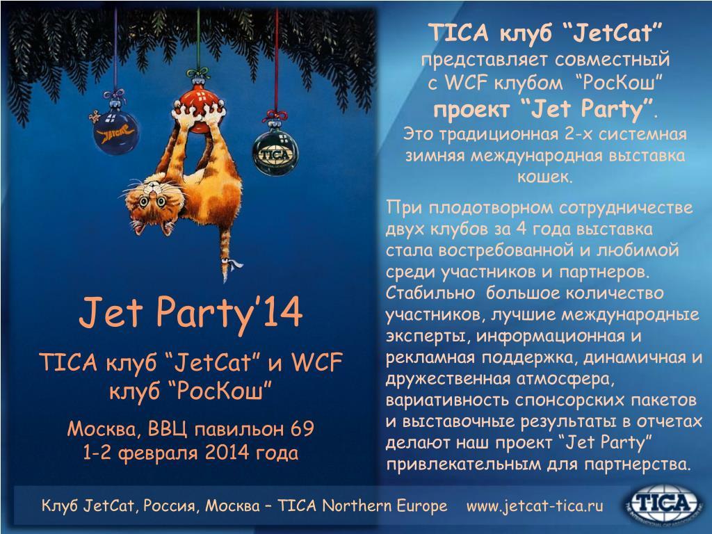 Wcf клубы в москве все ночные клубы екатеринбурга все вакансии
