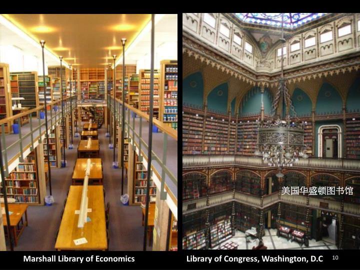 美国华盛顿图书馆
