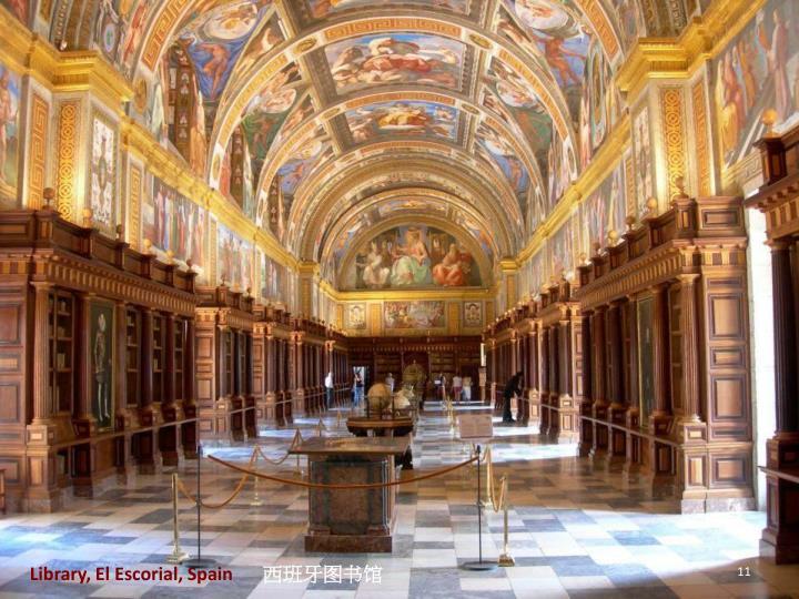 Library, El Escorial, Spain
