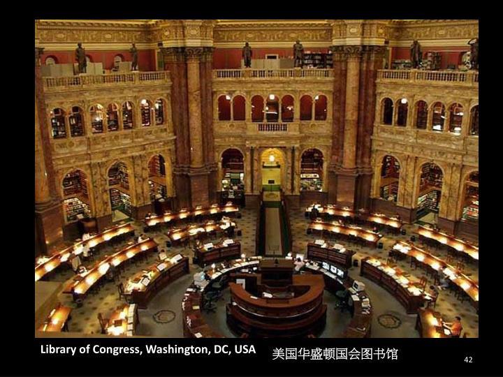 Library of Congress, Washington, DC, USA