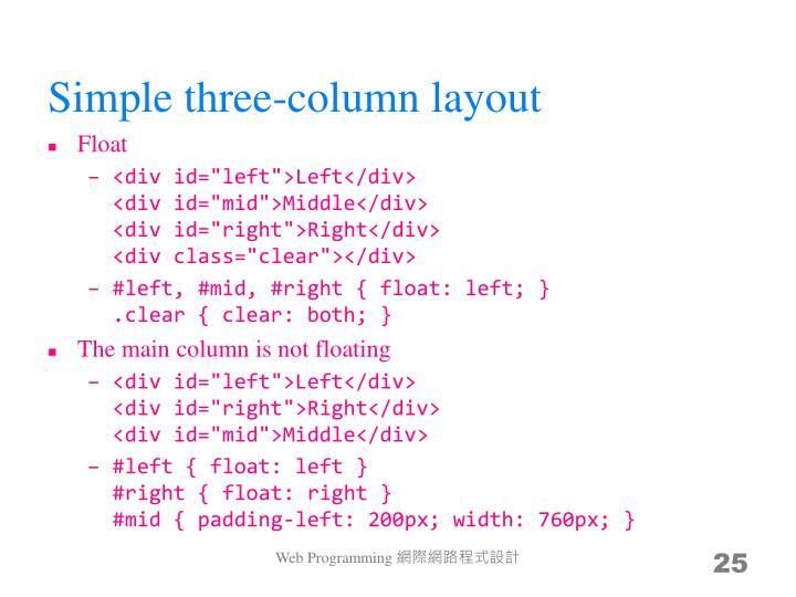 Simple three-column layout