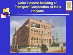 solar passive building of transport corporation of india haryana