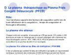 d le plasma th rapeutique ou plasma frais congel d leucocyt pfcd