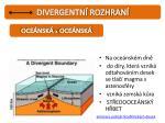 divergentn rozhran