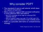 why consider pdpt