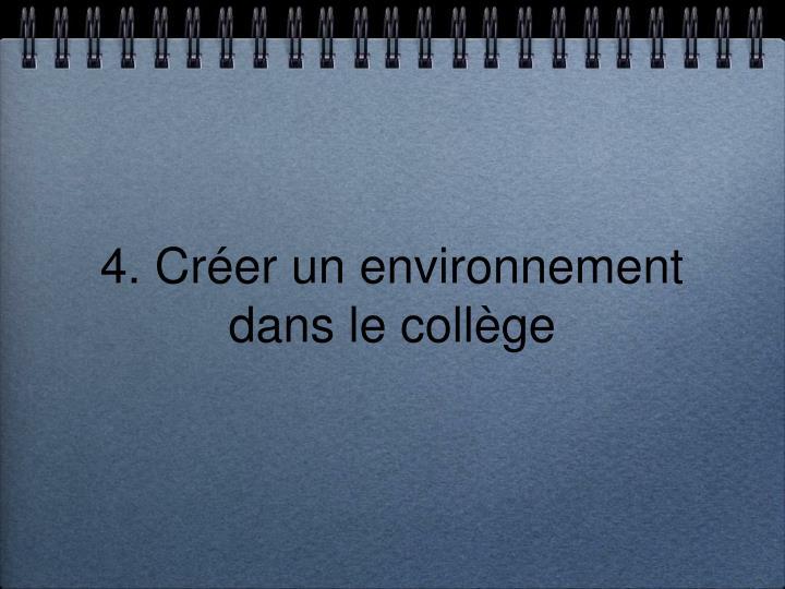 4. Créer un environnement