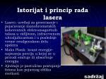 istorijat i princip rada lasera