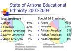 state of arizona educational ethnicity 2003 2004