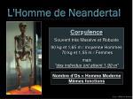 l homme de neandertal12